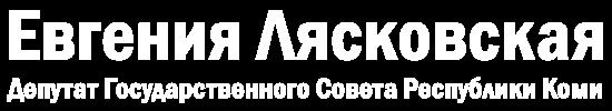 logo-deputatrk